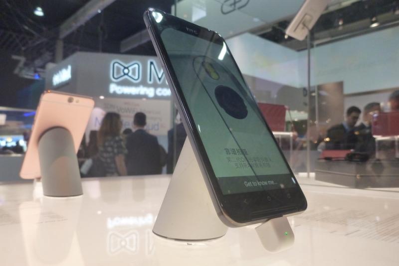 P1120944 MWC 2016 HTC